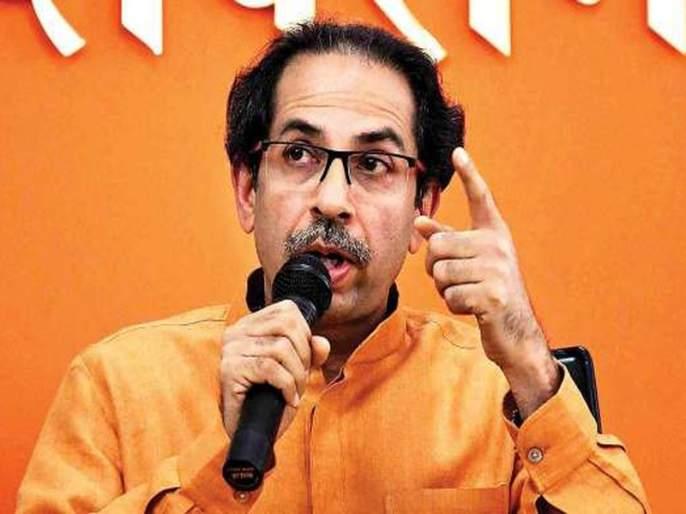 Why was aggressive Chief Minister Uddhav Thackeray irritated ?; Find out the reason behind this! | आक्रमक मुख्यमंत्री उद्धव ठाकरे यांचीचिडचिड का होते?; जाणून घ्या यामागचं कारण!