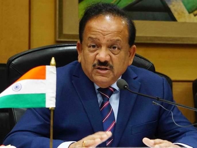 CoronaVaccine : Dr harsh vardhan said india will get approval for russias sputnik vaccine in 10 days answer given on lack of vaccine | CoronaVaccine : फक्त १० दिवसात भारताला मिळणार तिसरी कोरोनाची लस; लसीच्या तुटवड्यावर आरोग्यमंत्र्यांची माहिती