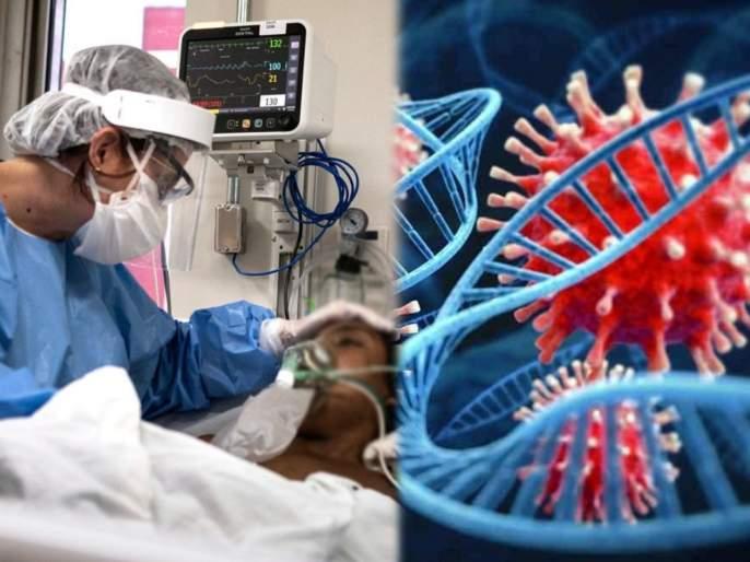 CoronaVirus News : Triple mutant coronavirus b1618 reported in india | CoronaVirus News : चिंताजनक! ट्रिपल म्यूटेंट कोरोना स्ट्रेनचा महाराष्ट्रात शिरकाव; कितीपत जीवघेणा ठरणार? जाणून घ्या