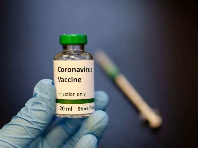 Fear of black market of corona vaccine   कोरोना लशीच्या काळाबाजाराची भीती