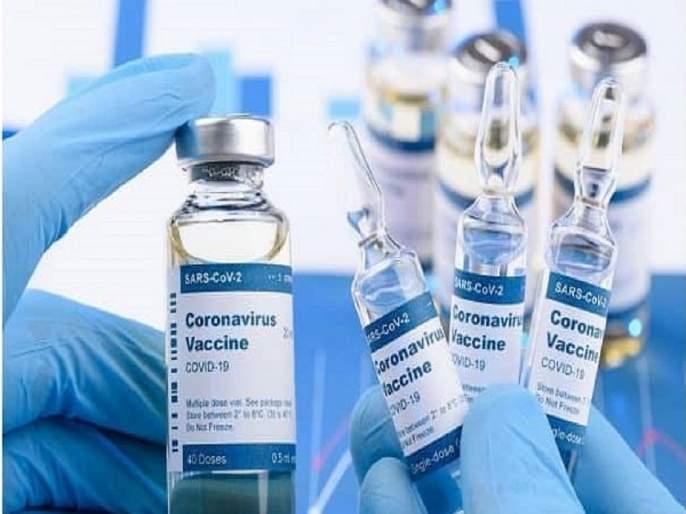 Corona Vaccine: ... Now the war will break out over the price of vaccines! | Corona Vaccine : ...आता लसींच्या किमतीवरून भडकणार युद्ध!