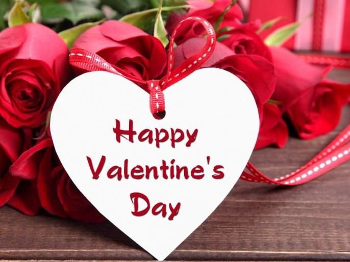 Valentine's day special.. What more do you need to live!... | प्रितीचंसोनरंगीचांदणं…