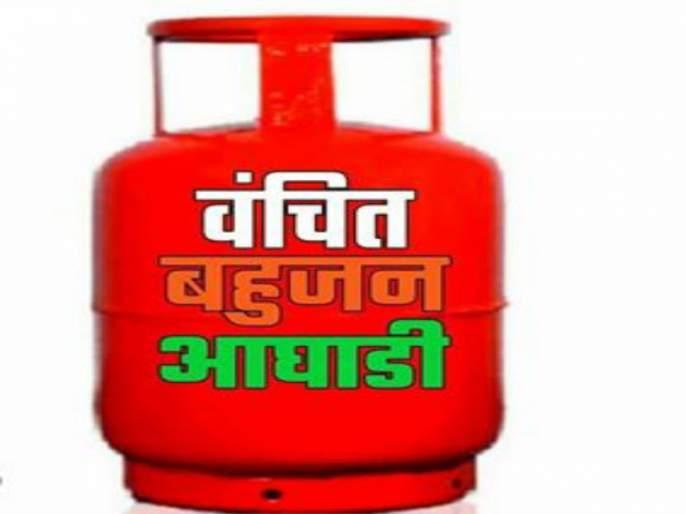 Maharashtra Election 2019 : Who will disadvantages by vanchit vikas aaghadi in assembly election | Maharashtra Election 2019 : वंचित कोणाला करणार आमदारकीपासून ''वंचित ''
