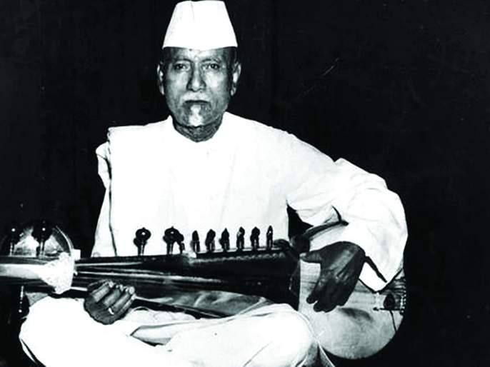 The tough journey of Allauddin Khan alias Boro Baba | बोरोबाबांची बिकट वाट