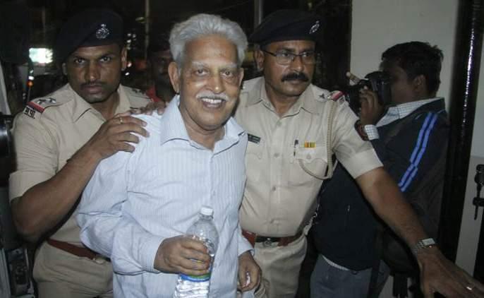 Bhima-Koregaon accused Varvara Rao's corona test positive | भीमा-कोरेगाव प्रकरणातील आरोपी वरवरा राव यांची कोरोना टेस्ट पॉझिटीव्ह