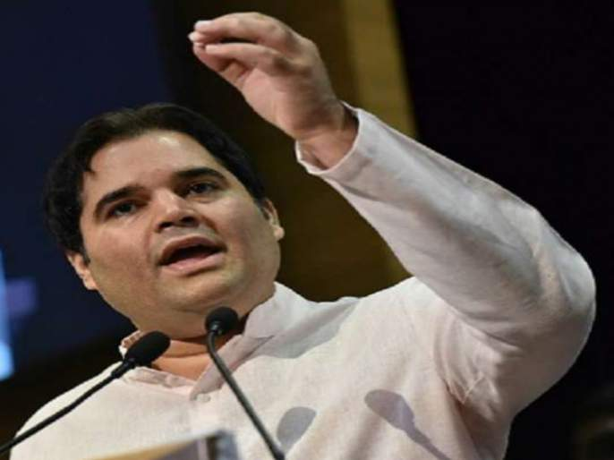 84% rich candidates wons in Lok Sabha elections: Varun Gandhi's clarification | लोकसभा निवडणुकीत ८४ टक्के श्रीमंत उमेदवार विजयी : वरूण गांधी यांची स्पष्टोक्ती