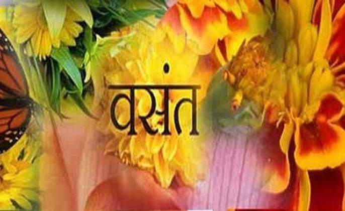 Om Namo Sadhguru Vasantu   ॐ नमो सद्गुरु वसंतू