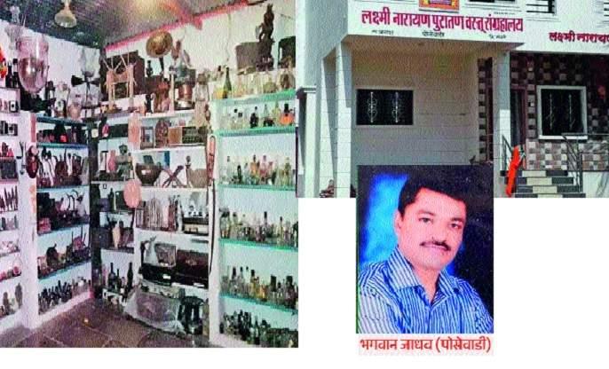 Museum of 12 thousand old objects built in Posewadi - Navarasa Sangli | पोसेवाडीत साकारले १२ हजार जुन्या वस्तूंचे संग्रहालय --वारसा सांगलीचा