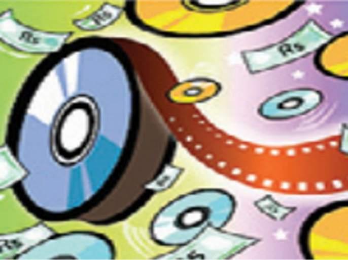 Vasundhara Film Festival from Jalgaon | जळगावात आजपासून वसुंधरा चित्रपट महोत्सव