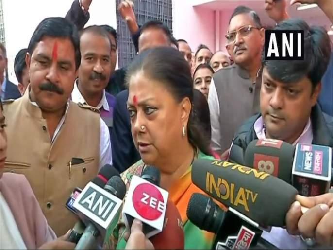 Rajasthan Elections 2018: Rajasthan CM Vasundhara Raje slams sharad yadav on his comments | Rajasthan Elections 2018 : 'हा तर महिलांचा अपमान'; शरद यादवांच्या वादग्रस्त विधानावर वसुंधरा राजेंचा पलटवार
