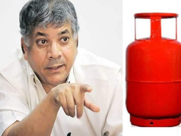 Upcoming election of 'Vanchit bahujan aaghadi' on 'cylinder' ; Symbol given by the Election Commission   'वंचित'ची आगामी निवडणूक 'सिलिंडर'वर; निवडणूक आयोगाने दिले चिन्ह
