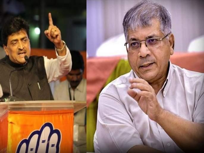 vanchit bahujan aaghadi VBA declare 40 seat to congress in vidhansabha election of maharashtra | वंचित बहुजन आघाडीकडून काँग्रेसला 40 जागांची ऑफर, अन्यथा...