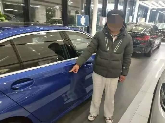 son pulls scratches for father have to buy new BMWs; But Showroom manager sent him in jail | वडिलांनी नवी कोरी बीएमडब्ल्यू विकत घ्यावी म्हणून स्क्रॅच ओढले; पण शोरुमवाल्याने तुरुंगात धाडले
