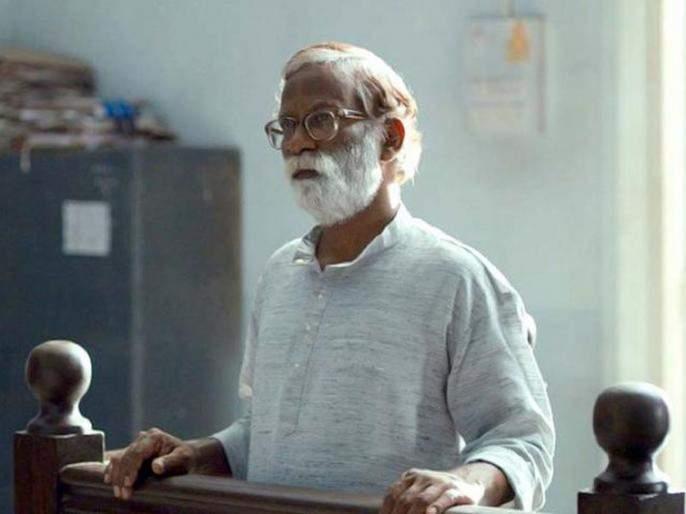 court movie veera sathidar died due to corona virus   कोर्ट चित्रपटातील अभिनेते वीरा साथीदार यांचे कोरोनाने निधन