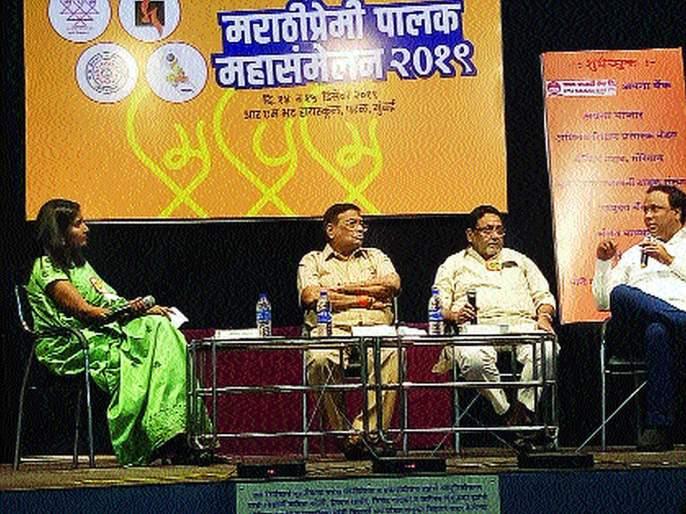 80 percent of jobs are not for Marathi people but for locals | ८० टक्के नोकऱ्या मराठी माणसाला नाही तर भूमिपुत्रांना