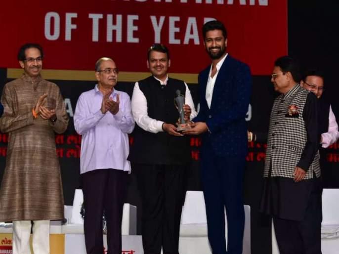 lokmat maharashtrian of the year 2019 uri fame vicky kaushal shares his experience while shooting | LMOTY 2019: कधी पेपरात फोटो येईल सांगता येत नाही; जवानाच्या वाक्यानं विकी कौशलच्या अंगावर आला काटा