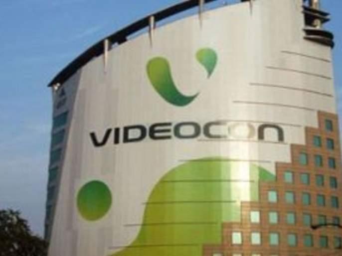 On Videocon's workers street, PF also hangs | व्हिडीओकॉनचे कामगार रस्त्यावर, पी.एफ.देखील लटकला
