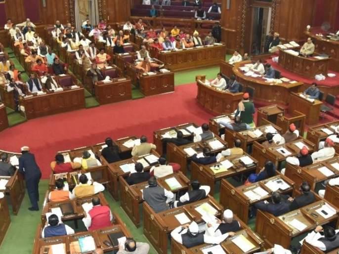 up cm yogi adityanath 10 percent reservation for poors in uppsc bill passed from up assembly vrd | UPPSCमध्ये गरीब सवर्णांना मिळणार 10 टक्के आरक्षण, विधानसभेत विधेयक मंजूर
