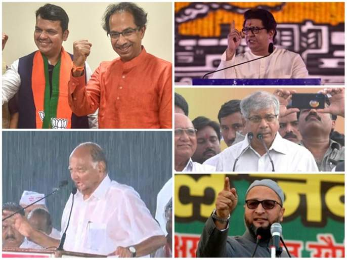 maharashtra assembly election 2019 Political publicity meetings stopped | फडणवीस-उद्धव यांच्या सर्वाधिक सभा,तर पवारांनी गाजवले मैदान