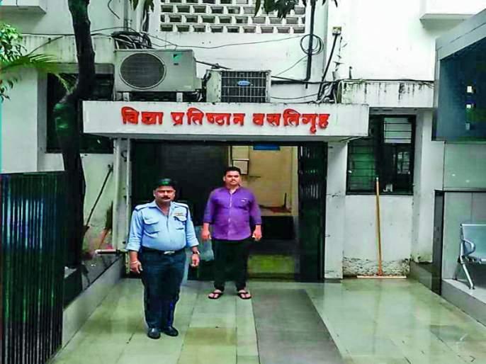 Hostel and Mess in Pune | पुण्यातील हॉस्टेल अन्मेस
