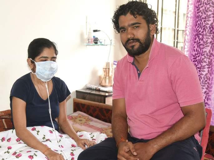 Husband's companion in future wife's illness | भावी पत्नीच्या आजारपणात पतीची साथ; मदतीसाठी सामाजिक संस्थांना आवाहन