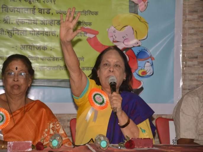 In addition to the textbook, read a book a month: Dr. Vijaya Wad | पाठ्यपुस्तकाव्यतिरिक्त महिन्याला एखादे पुस्तक तरी वाचा : डॉ. विजया वाड