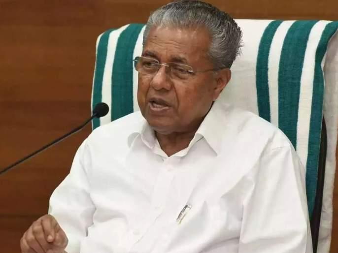 Gold smuggling case: Kerala CM's secretary removed | सोने तस्करी प्रकरण : केरळच्या मुख्यमंत्र्यांच्या सचिवास हटविले