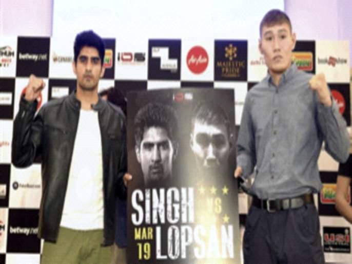 Star boxer Vijender Singh's next opponent decided | स्टार बॉक्सर विजेंदर सिंगचा पुढील प्रतिस्पर्धी निश्चित