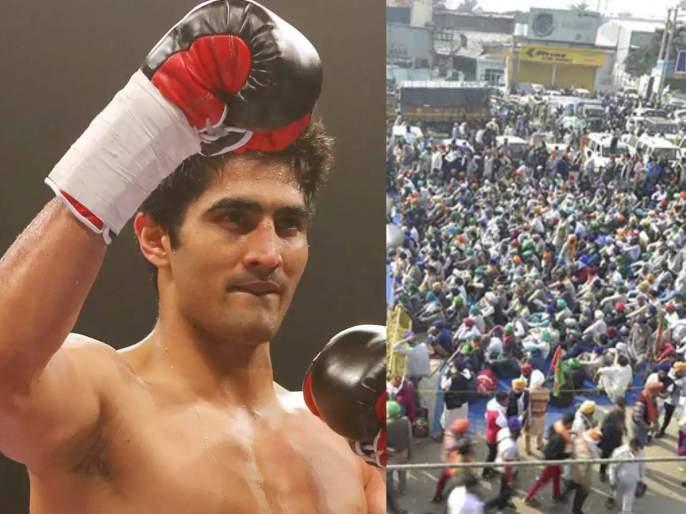 Boxer Vijender Singh reaches farmers protest Warning to return Khel Ratna award | शेतकरी आंदोलनात पोहोचला बॉक्सर विजेंदर सिंग; खेलरत्न पुरस्कार परत करण्याचा इशारा
