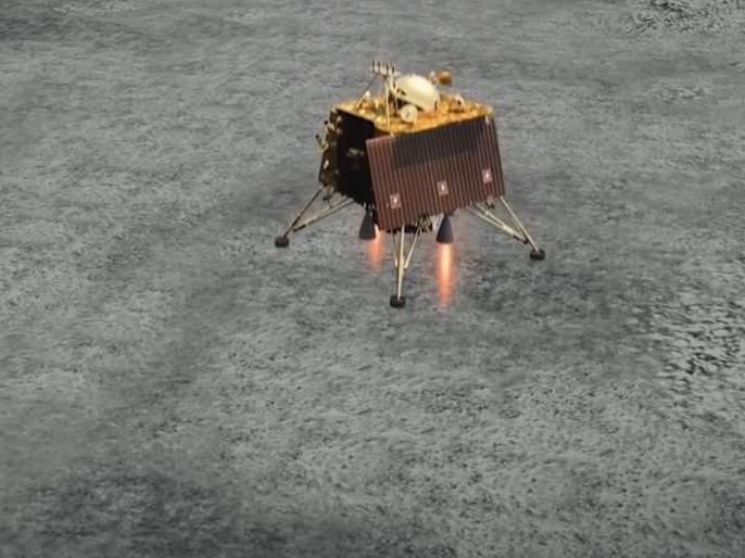 Chandrayaan-2: ...Vikram lander crashed maybe due to problem in landing program | Chandrayaan-2: ...त्यामुळे चंद्रावर उतरताना विक्रम लँडर झाला क्रॅश, प्राथमिक तपासातून मिळाले संकेत