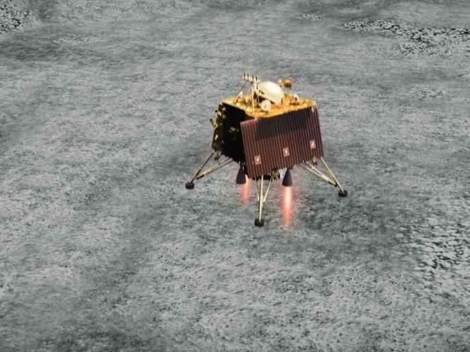 Hello Vikram! NASA sent a message to a Vikram lander | हॅलो विक्रम! संपर्क तुटलेल्या यानाला नासाने पाठवला संदेश