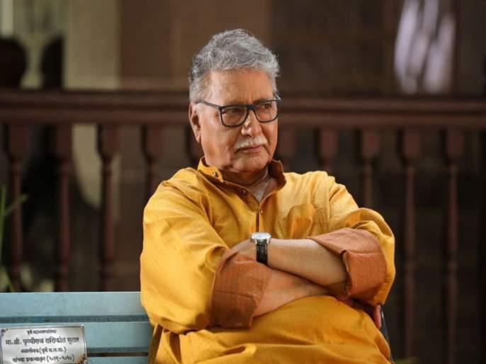 Actor Vikram Gokhale's bail application rejected by pune court | ज्येष्ठ अभिनेते विक्रम गोखले यांचा अटकपूर्व जामीन फेटाळला