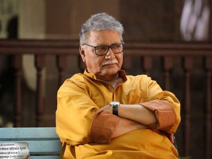 I was thrown into the 'box' by Marathi film industry no Bollywood : Vikram Gokhale's assassination | मला 'बॉलिवूड'ने नव्हेतर मराठी चित्रपटसृष्टीने 'वाळीत' टाकले होते : विक्रम गोखले यांचा गौप्यस्फोट
