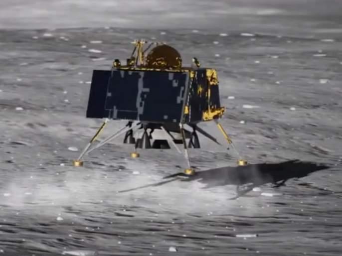 Chandrayaan 2 nasa lunar orbiter to pass over vikram landing site on 17 september | Chandrayaan-2: 'नासा'ने जागवल्या आशा; १७ सप्टेंबरला चंद्रावरून येऊ शकते 'शुभवार्ता'