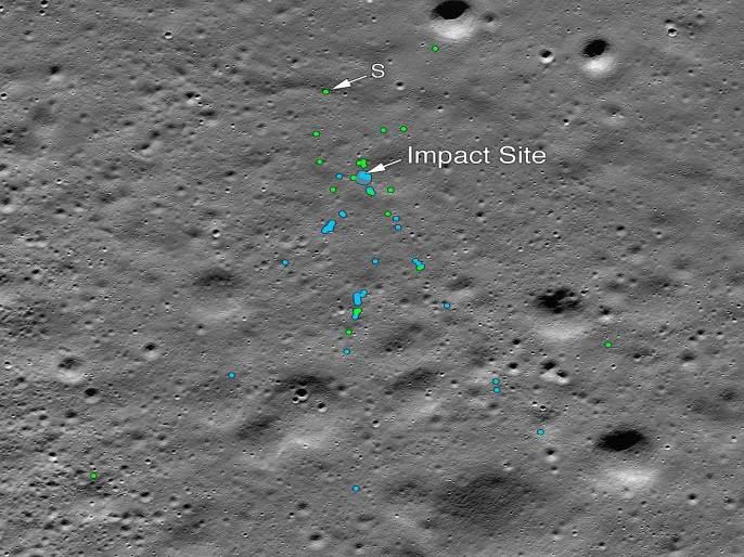 Chandrayaan 2 NASA finds Vikram Lander releases photo of impact site on moon surface | Chandrayaan 2: विक्रम लँडरचे तुकडे सापडले; नासाकडून फोटो प्रसिद्ध