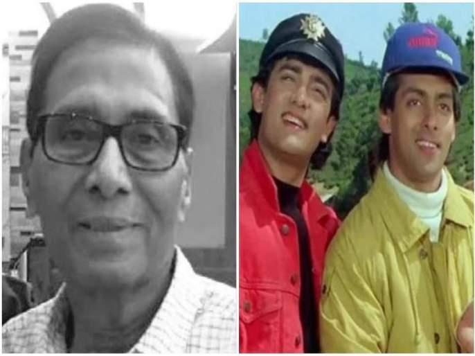 Vinay Sinha, the creator of the movie 'Anju Apna Apna' | 'अंदाज अपना अपना' सिनेमाचे निर्माते विनय सिन्हा यांचे निधन