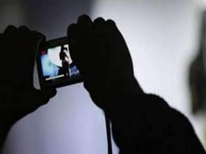 Pornographic photos of a young woman refusing to marry went viral; Defamation boyfriend arrested | लग्नाला नकार दिल्याने तरुणीचे अश्लील फोटो केले व्हायरल; बदनामी करणारा प्रियकर अटकेत