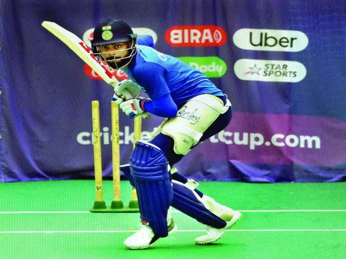 Indian bating line test against West indies Fast Line UP | ICC World Cup 2019 : विंडीजच्या वेगवान माऱ्यापुढे आज भारतीयांची परीक्षा