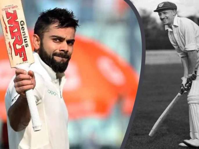 India vs West Indies: Virat Kohli ready to break Sir Don Bradman's record | डॉन ब्रॅडमन यांचा विक्रम मोडण्यासाठी कोहली सज्ज