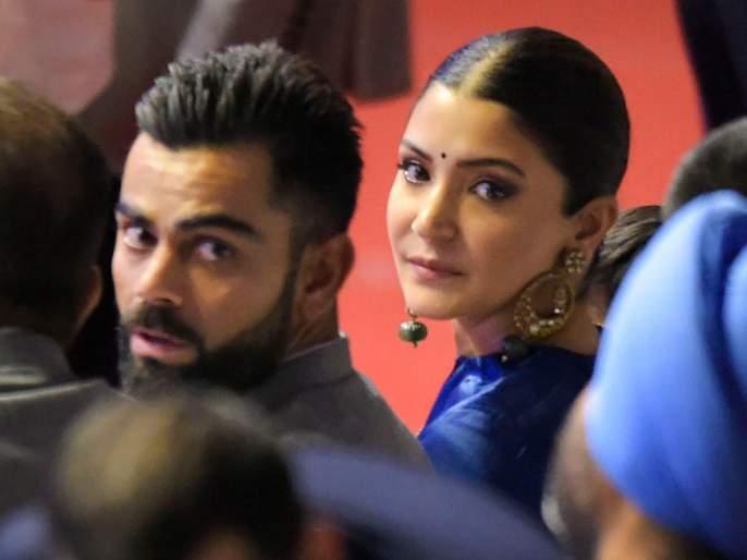 Video Viral : Anushka Sharma and Virat Kohli caught in an adorable moment during an event in Delhi   Video Viral : ... अन् भर कार्यक्रमात अनुष्कानं केलं कोहलीला Kiss