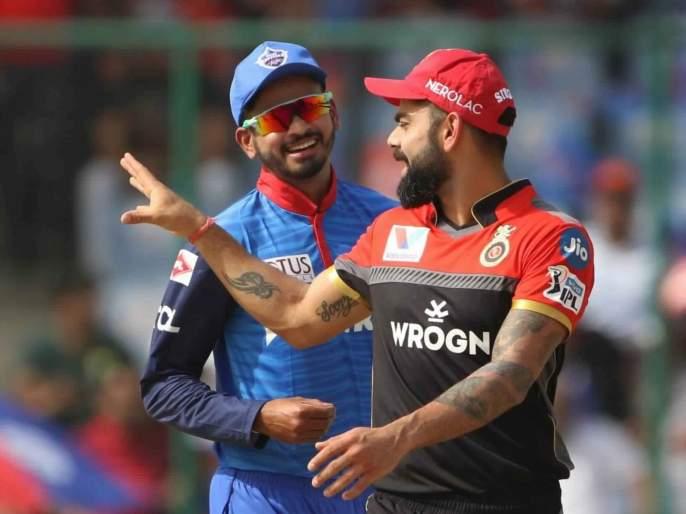 IPL 2020 RCB vs DC royal challengers bangalore to face delhi capitals   IPL 2020 RCB vs DC: चॅलेंजर्स व कॅपिटल्सदरम्यान रंगतदार लढतीची अपेक्षा