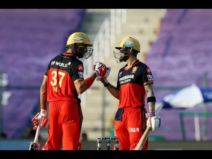 RCB vs RR Latest News : Virat Kohli become a First Player to Reach 5500 Runs in The IPL History | RCB vs RR Latest News : विराट कोहलीचा भीमपराक्रम, IPLमध्ये अशी कामगिरी करणारा पहिलाच फलंदाज