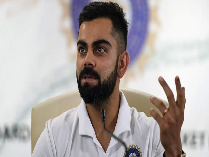 ICC World Cup 2019 : We will try to win the World Cup for Indian Army and their families, says Virat Kohli   ICC World Cup 2019 : भारतीय जवान अन् त्यांच्या कुटुंबीयांसाठी वर्ल्ड कप जिंकण्याचा कोहलीचा निर्धार