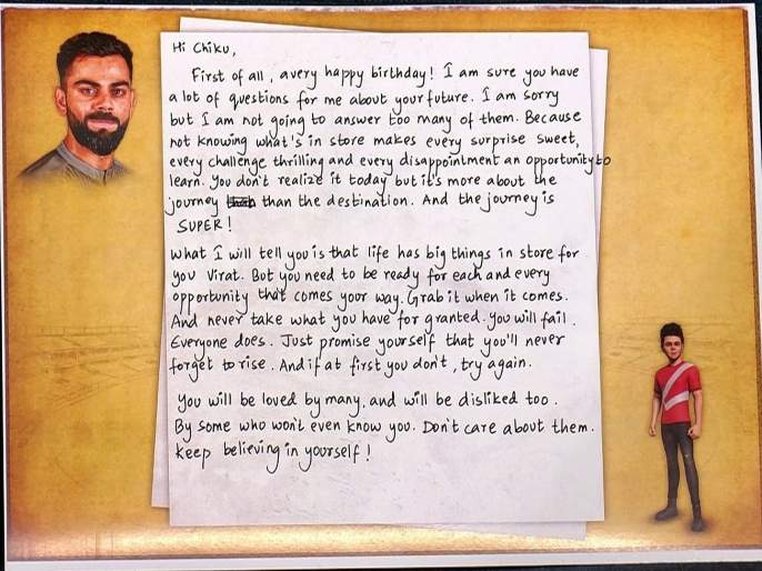 Virat Kohli's 31st birthday: Indian captain writes letter to 15-year-old self explaining life lessons, journey | Happy Birthday Virat Kohli : विराट कोहलीनं स्वतःलाच लिहिलं भावनिक पत्र; सांगितला यशाचा मंत्र