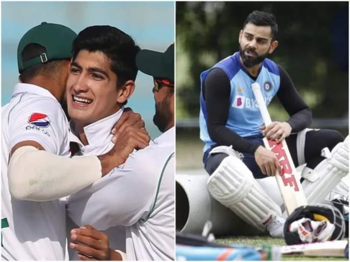 Former Pakistan cricketer Faisal Iqbal has claimed that Virat Kohli will become Naseem Shah's bunny svg | 17 वर्षीय नसीम शाह टीम इंडियाच्या विराट कोहलीला सहज बाद करेल; पाकिस्तानी क्रिकेटपटूचा दावा