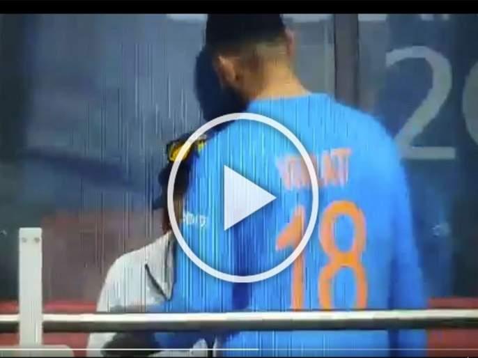 India Vs New Zealand World Cup Semi Final : Fuming Virat Kohli Takes It Out On Ravi Shastri After Reckless Rishabh Pant's Dismissal | Video : विराट कोहली अन् रवी शास्त्री यांच्यात तू तू मै मै; पंत बाद होताच कॅप्टन भडकला, पण का?