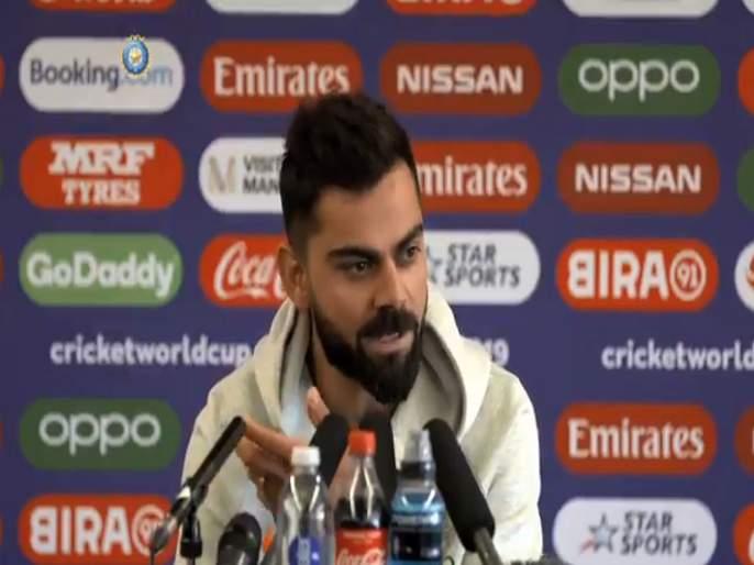 India vs Pakistan, Latest News: Virat Kohli's message in the air near the Indo-Pak match!   India Vs Pakistan, Latest News: भारत-पाक सामन्याचे पास हवेत, विराट कोहलीचा खास मॅसेज!