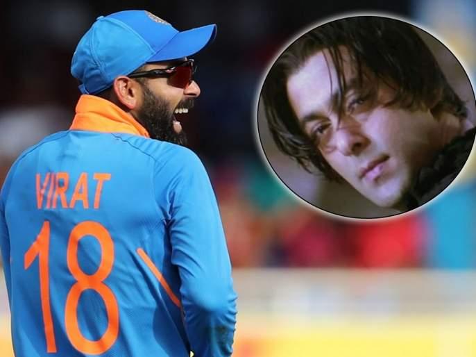 Virat Kohli shares throwback photo on Twitter, fan compares his look with 'Tere Naam' Salman Khan | विराट कोहलीनं शेअर केला जूना फोटो; चाहत्यांना आठवला 'तेरे नाम'मधील सलमान खान