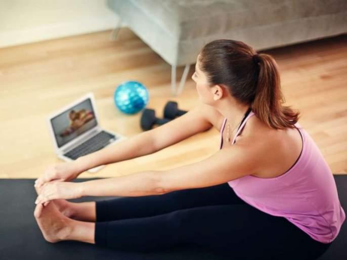 Why don't you think about virtual Gyming? | तुम्हालाही जिमला जायला कंटाळा येतो का? मग वर्चुअल जिमिंगचा विचार का करू नये?