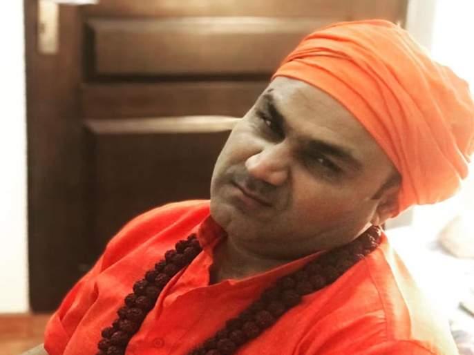 Virender Sehwag is telling, important for meditation; Watch this video ... | वीरेंद्र सेहवाग सांगतोय, ध्यान लावण्याची महती; व्हिडीओ वायरल...